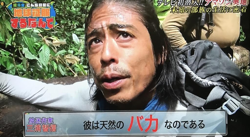 f:id:yuhei2261:20170412202115j:plain