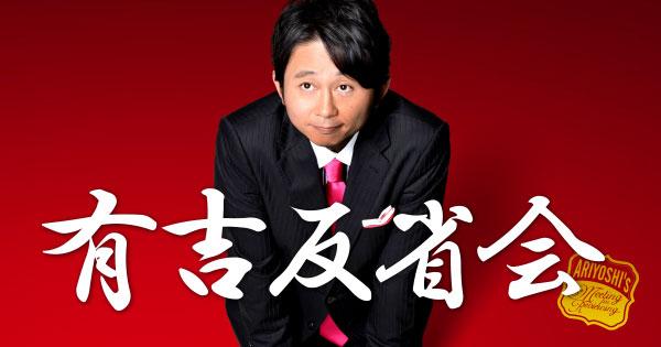 f:id:yuhei2261:20170415121312j:plain