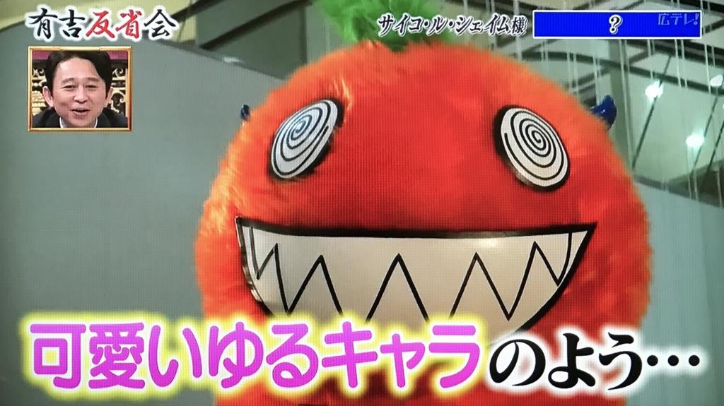 f:id:yuhei2261:20170416134308j:plain