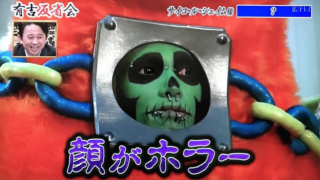 f:id:yuhei2261:20170416134501j:plain