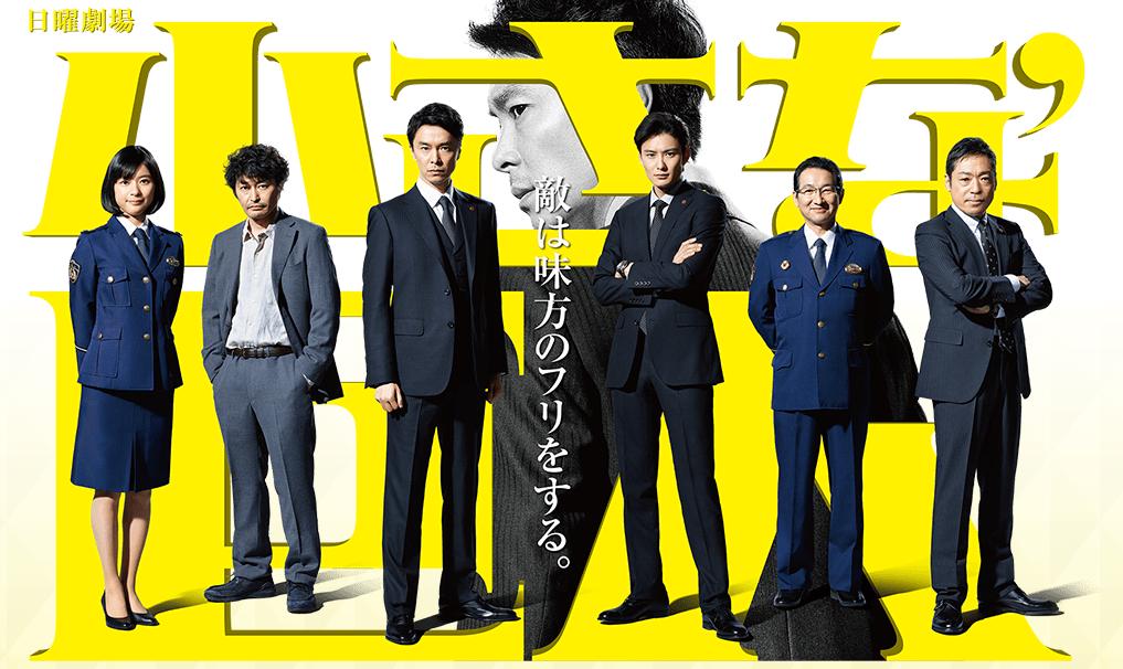 f:id:yuhei2261:20170416155227p:plain