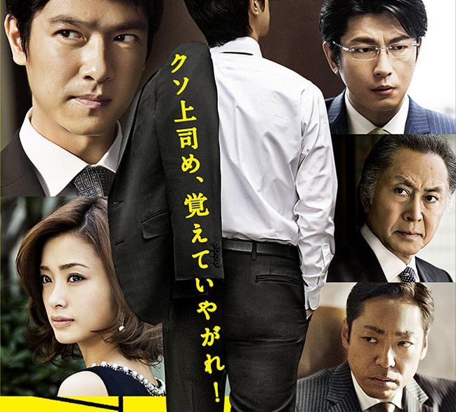 f:id:yuhei2261:20170416163403j:plain