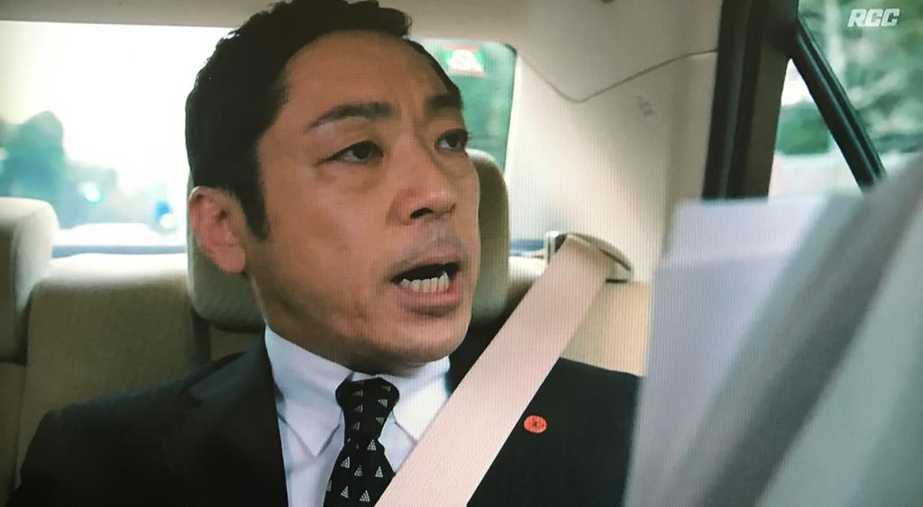f:id:yuhei2261:20170416214526j:plain