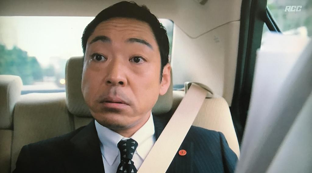 f:id:yuhei2261:20170416214553j:plain