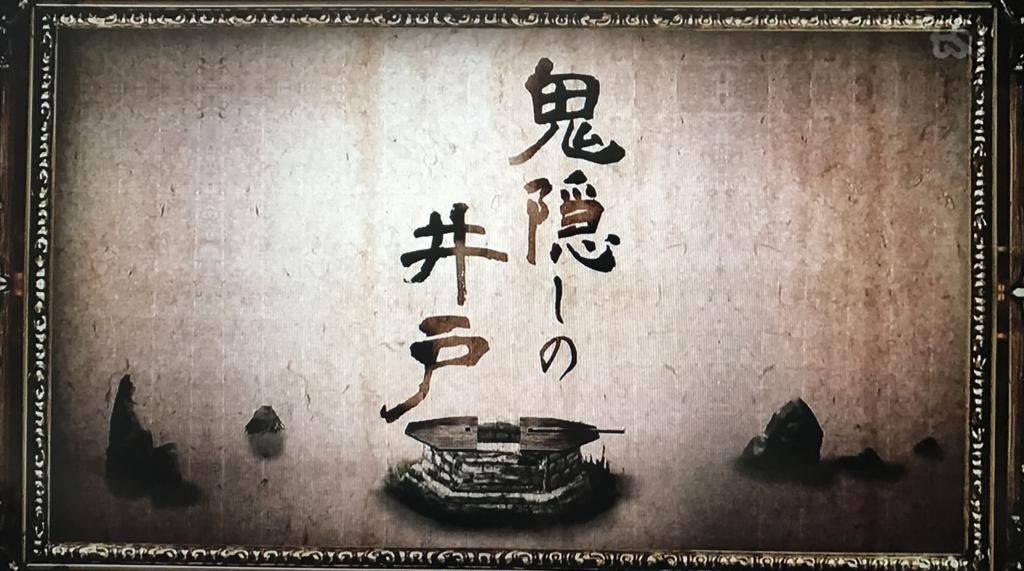 f:id:yuhei2261:20170419094218j:plain