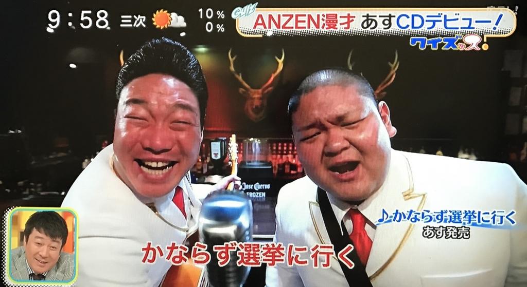 f:id:yuhei2261:20170419103159j:plain