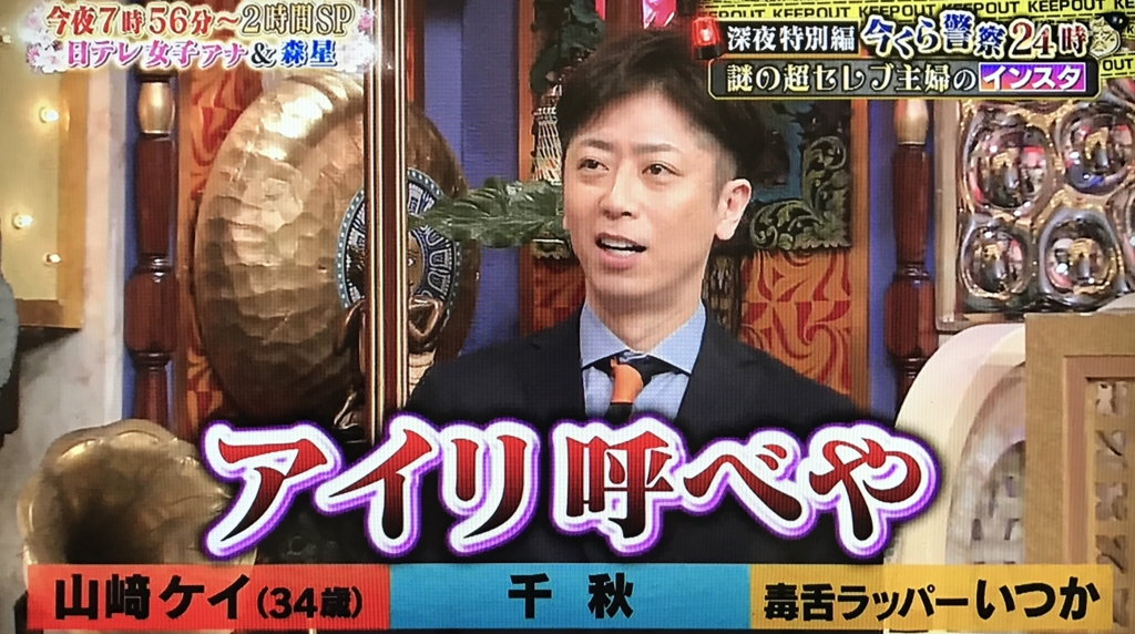 f:id:yuhei2261:20170419103836j:plain
