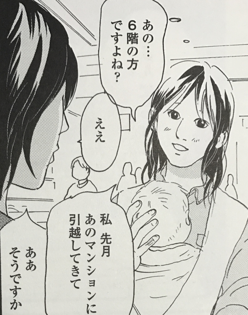 f:id:yuhei2261:20170419122615j:plain