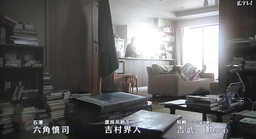 f:id:yuhei2261:20170419140646j:plain