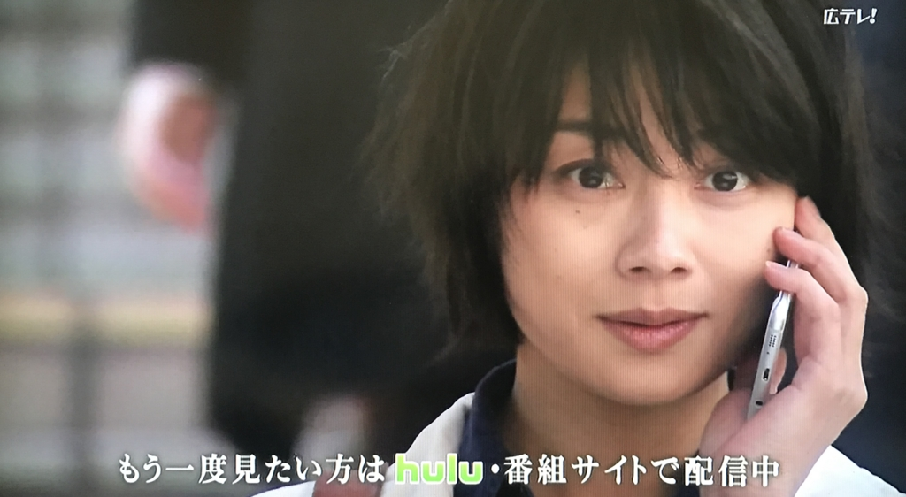 f:id:yuhei2261:20170419141620j:plain