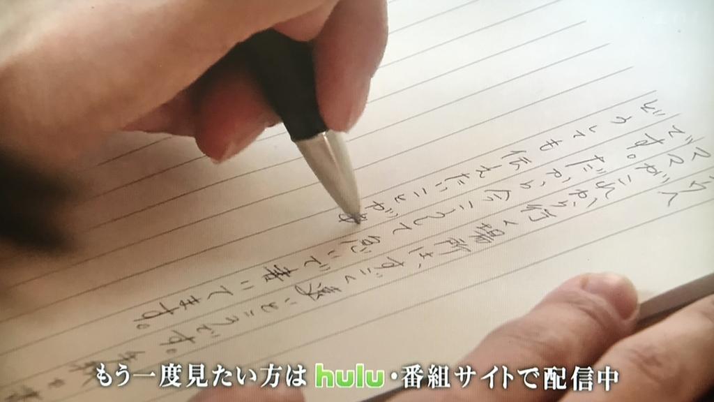 f:id:yuhei2261:20170419142243j:plain