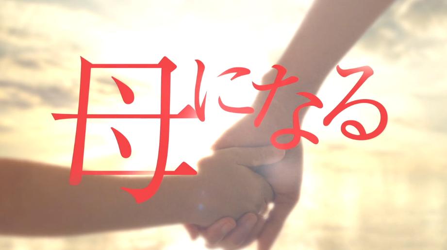 f:id:yuhei2261:20170419154853p:plain