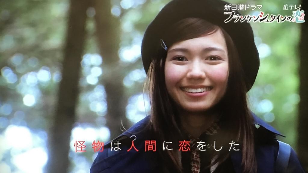 f:id:yuhei2261:20170419173805j:plain