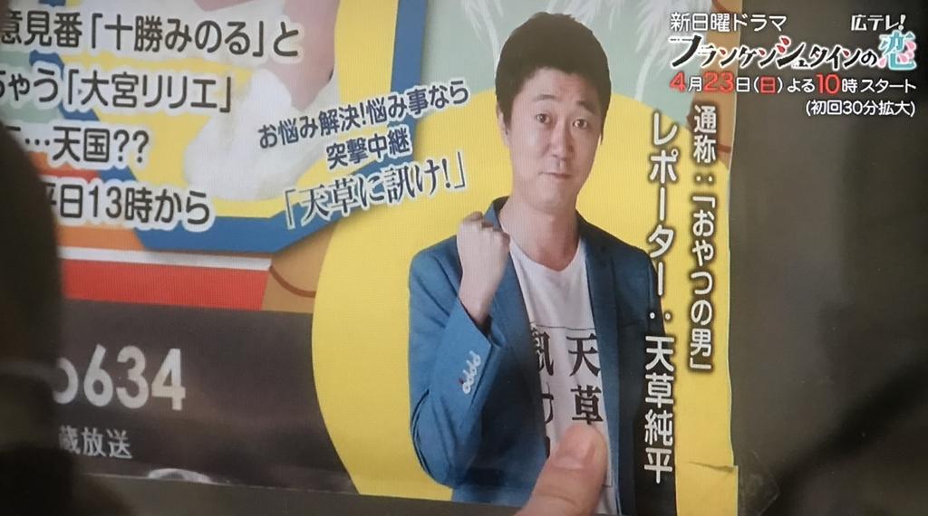f:id:yuhei2261:20170421115145j:plain