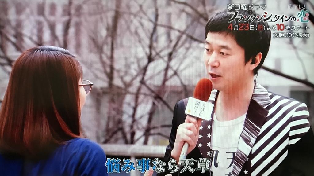 f:id:yuhei2261:20170421121118j:plain