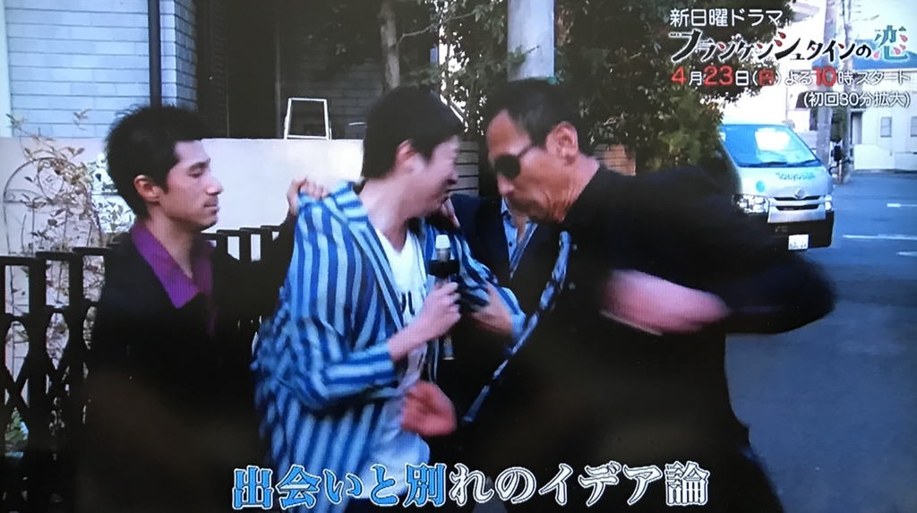 f:id:yuhei2261:20170421121347j:plain