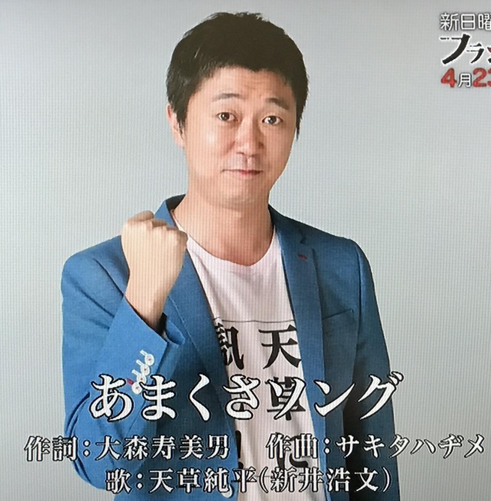 f:id:yuhei2261:20170421122153j:plain