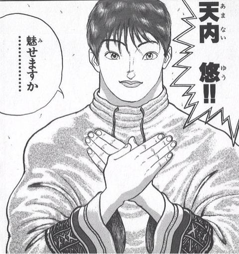 f:id:yuhei2261:20170421193839j:plain