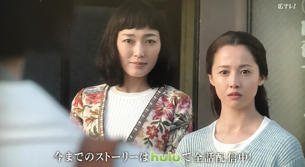 f:id:yuhei2261:20170422105516j:plain