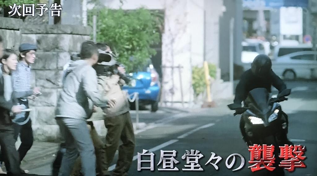 f:id:yuhei2261:20170422164116j:plain