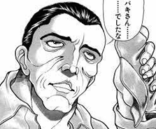 f:id:yuhei2261:20170424125903p:plain