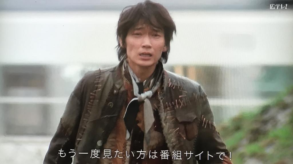 f:id:yuhei2261:20170424130203j:plain