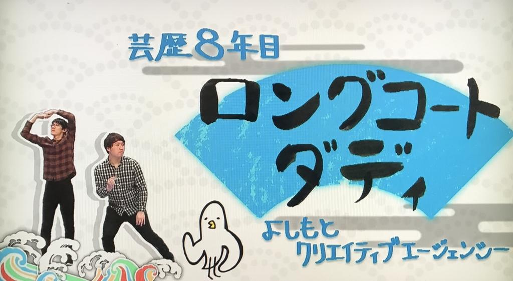 f:id:yuhei2261:20170424161043j:plain
