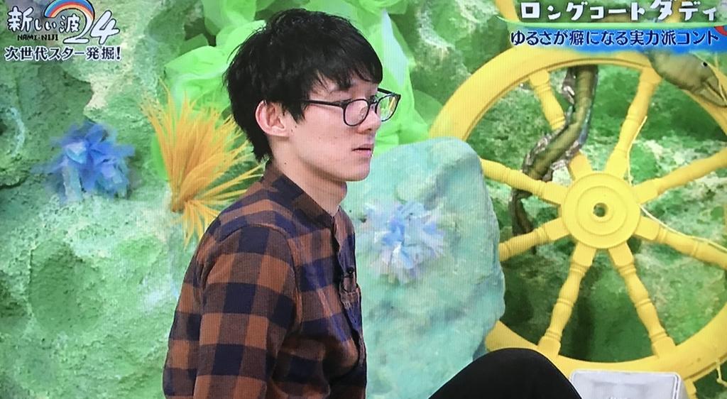 f:id:yuhei2261:20170424162238j:plain