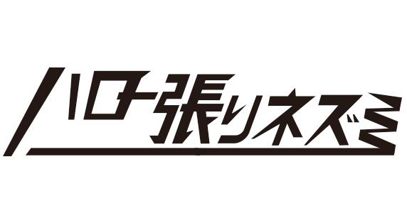 https://cdn-ak.f.st-hatena.com/images/fotolife/y/yuhei2261/20170429/20170429143916.png