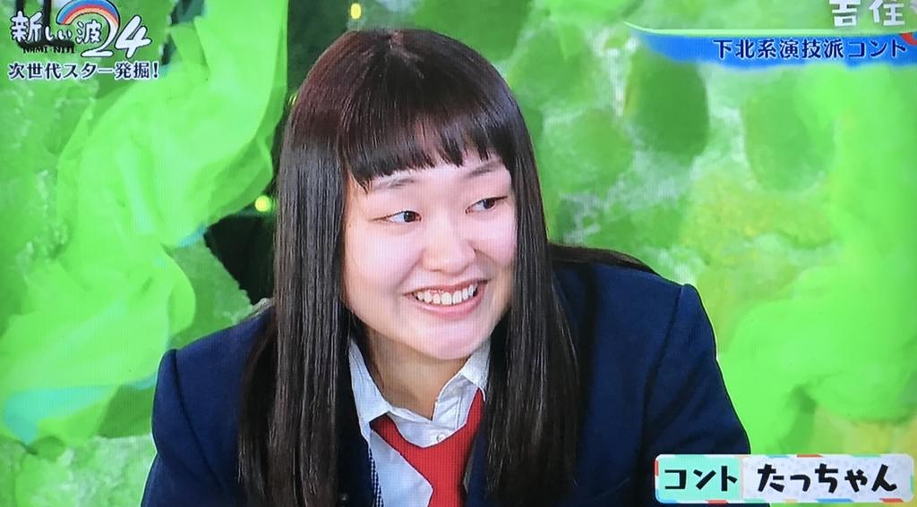 f:id:yuhei2261:20170430135507j:plain