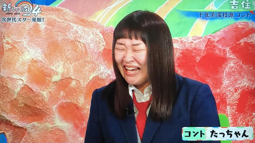 f:id:yuhei2261:20170430135739j:plain