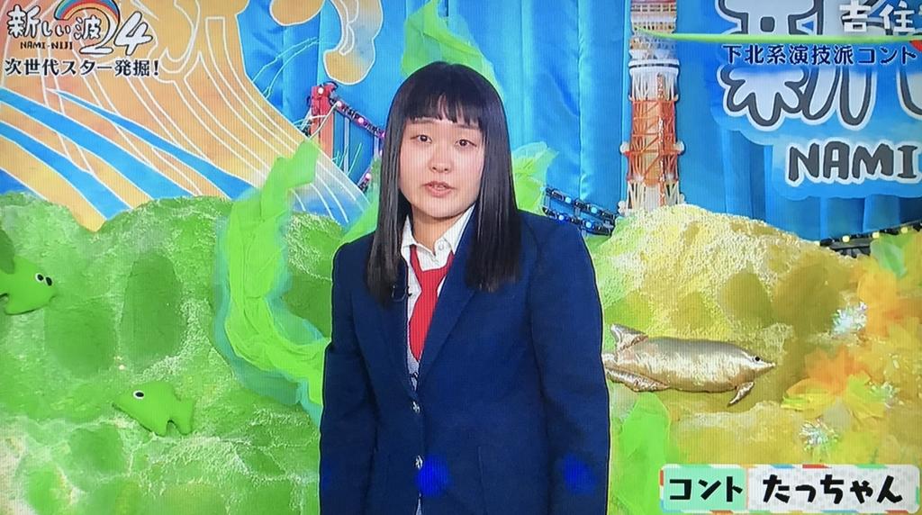 f:id:yuhei2261:20170430140030j:plain