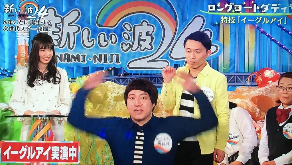 f:id:yuhei2261:20170430143241j:plain