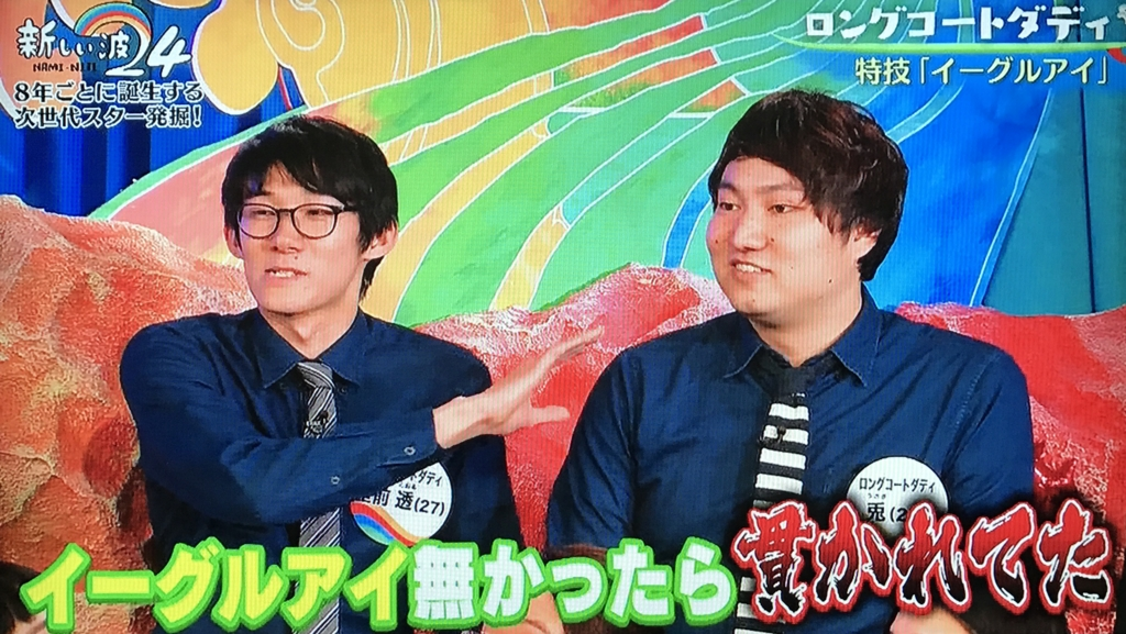 f:id:yuhei2261:20170430143345j:plain