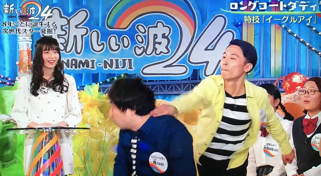 f:id:yuhei2261:20170430144022j:plain