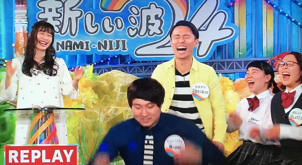 f:id:yuhei2261:20170430144103j:plain