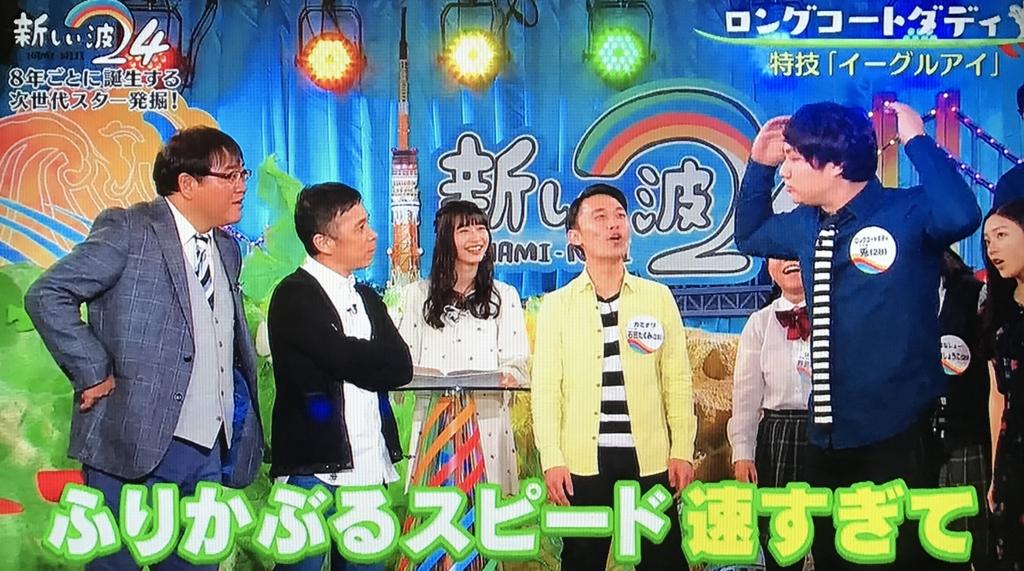 f:id:yuhei2261:20170430144329j:plain