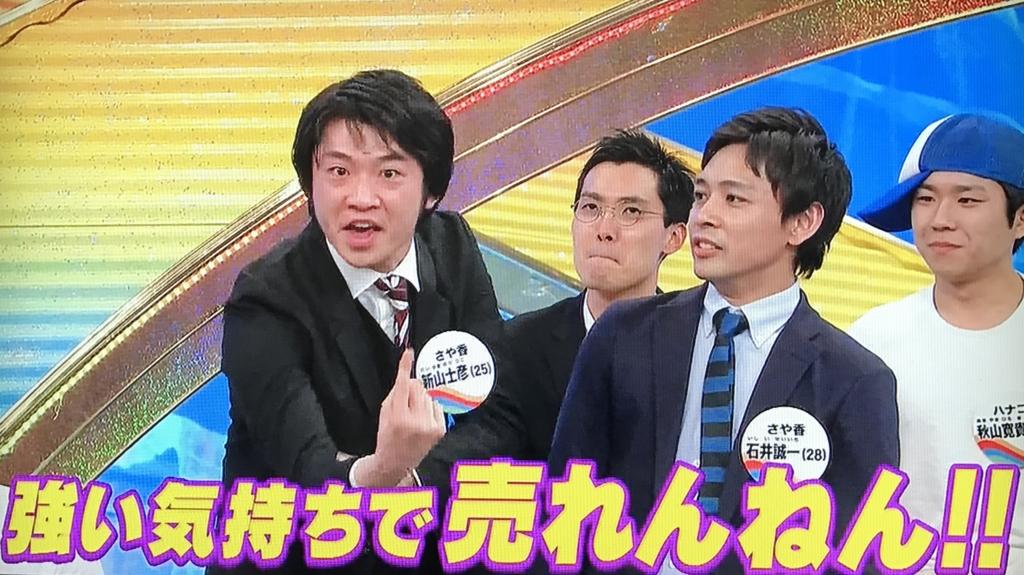 f:id:yuhei2261:20170430170629j:plain