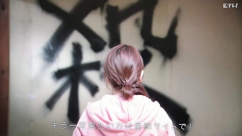 f:id:yuhei2261:20170501120244j:plain