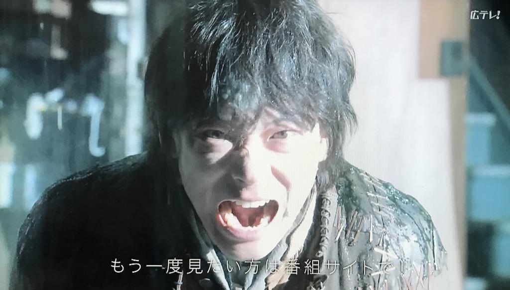 f:id:yuhei2261:20170501120756j:plain