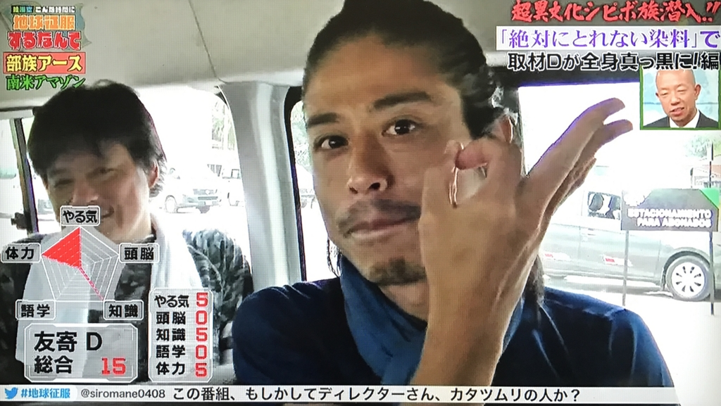 f:id:yuhei2261:20170503172840j:plain