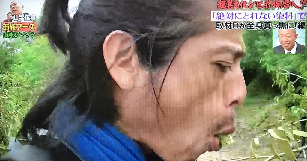 f:id:yuhei2261:20170503173311j:plain