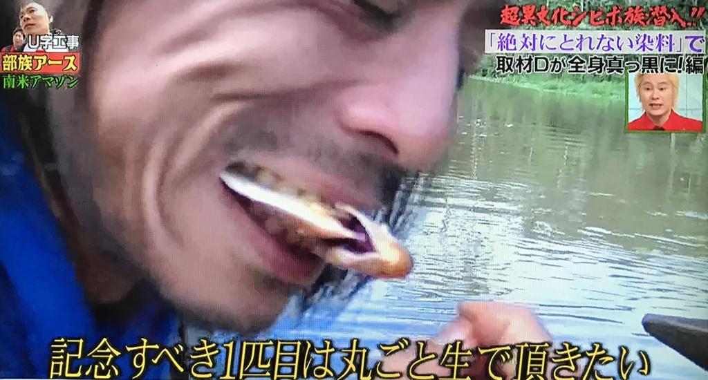 f:id:yuhei2261:20170503173626j:plain