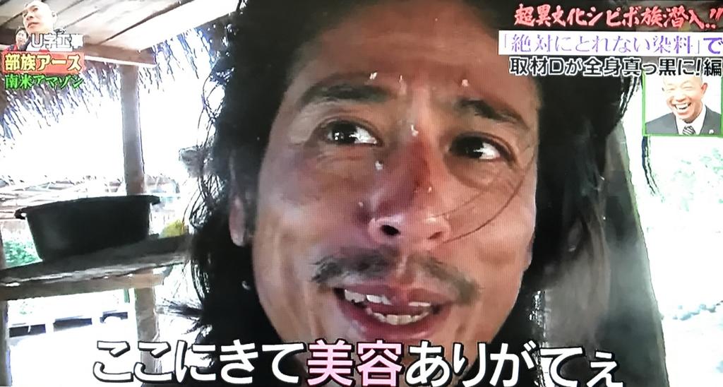 f:id:yuhei2261:20170503174023j:plain