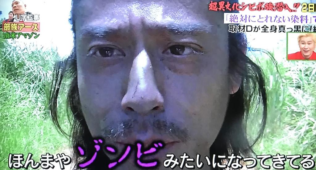 f:id:yuhei2261:20170503174334j:plain