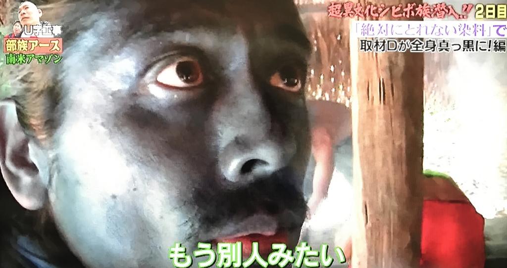f:id:yuhei2261:20170503174418j:plain