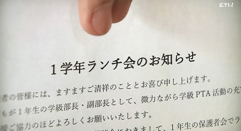 f:id:yuhei2261:20170503235742j:plain