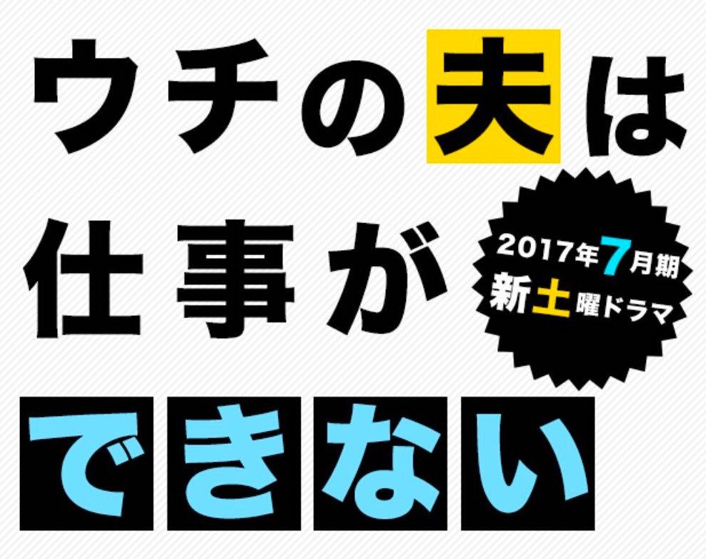 f:id:yuhei2261:20170504111727j:plain