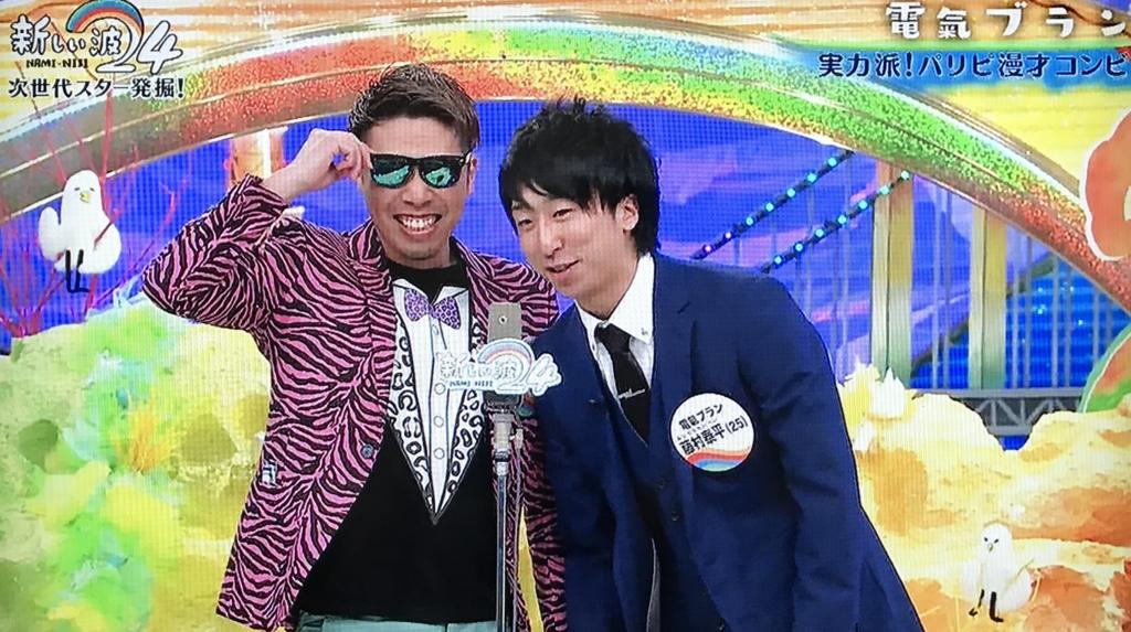 f:id:yuhei2261:20170504144836j:plain