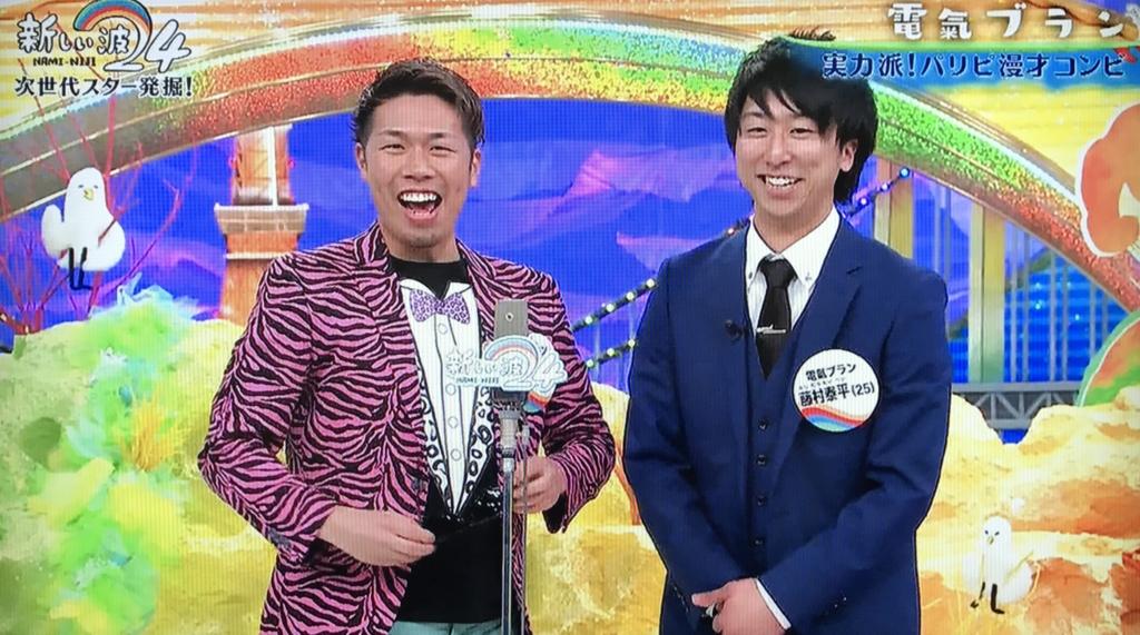 f:id:yuhei2261:20170504151048j:plain